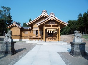 Kota Shrine
