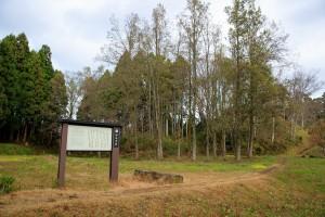 柿崎屋敷跡