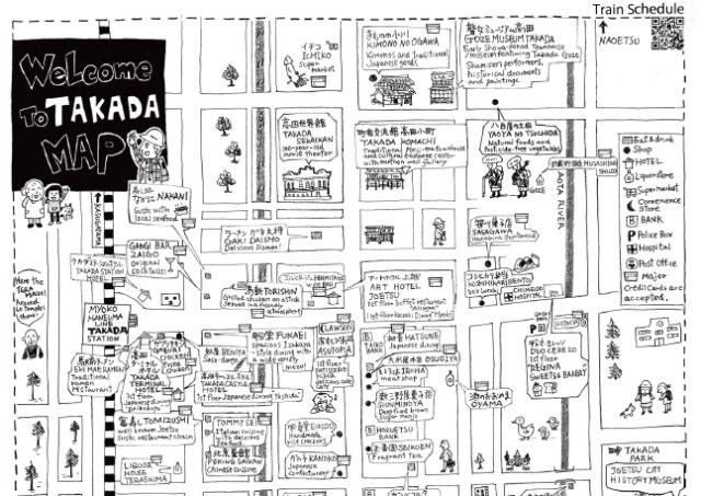 Welcome To Takada Map