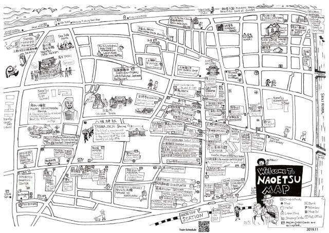 Welcome To Naoetsu Map