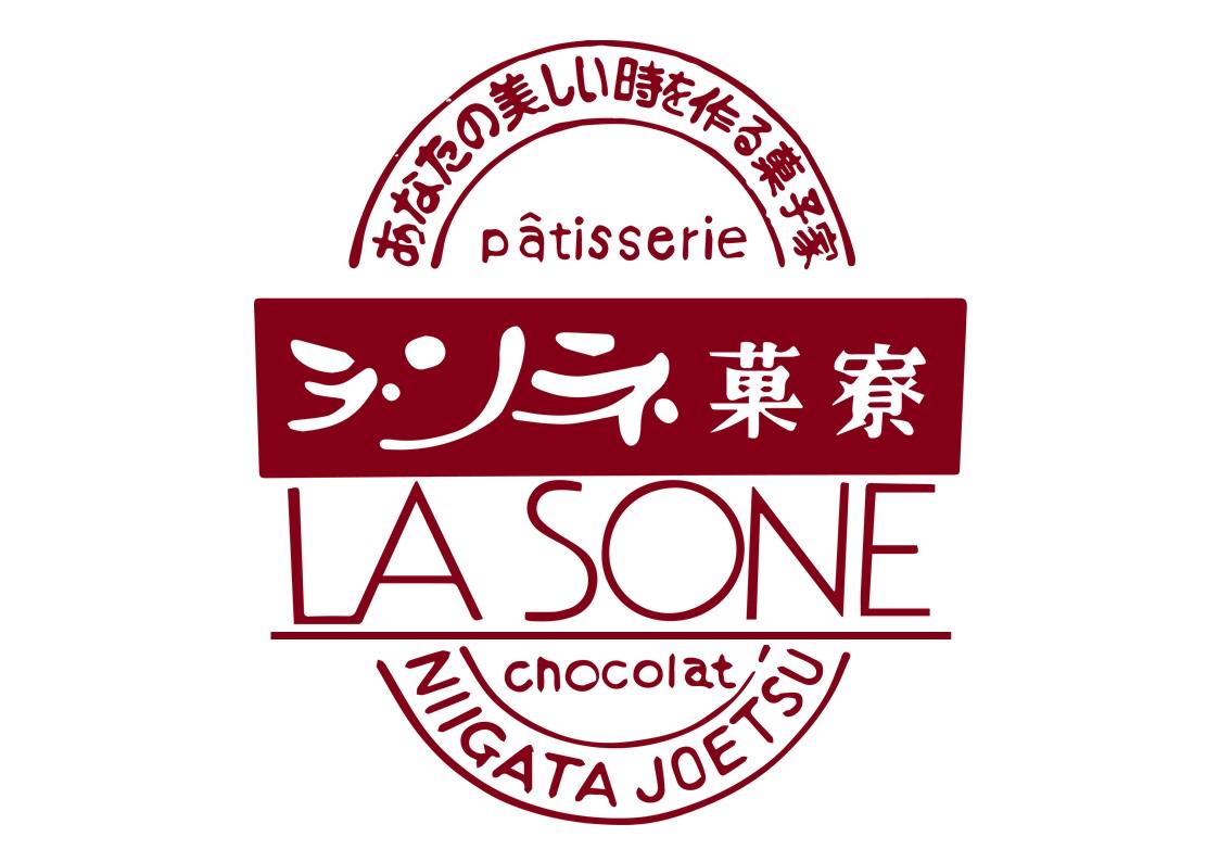ラ・ソネ菓寮