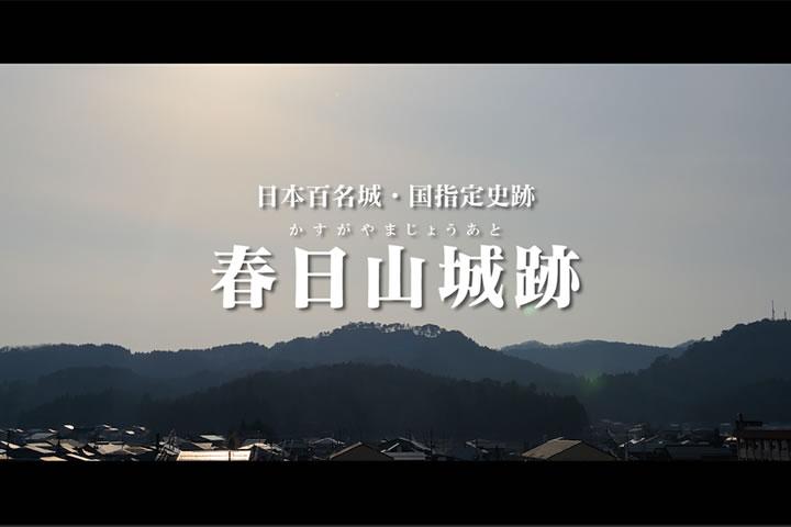 上越市観光PRビデオ集